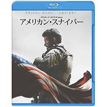 アメリカン・スナイパー ブルーレイ&DVDセット (初回限定生産/2枚組/デジタルコピー付) [Blu-ray]