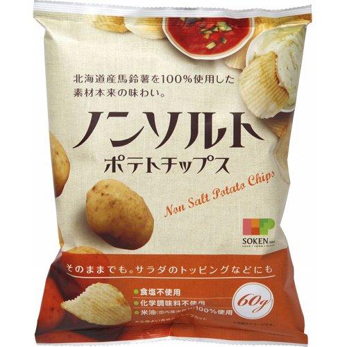 創健社 ノンソルトポテトチップス 60g