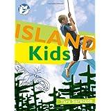 Island Kidsby Tara Saracuse