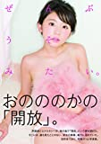 ���ΤΤΤ�1st�̿����֤���֤����ߤ������� (TOKYO NEWS MOOK)