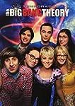 Pack Big Bang Theory - Temporada 1-8...