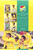 2010 Jリーグオフィシャルカード J2クラブ別 ジェフユナイテッド千葉 BOX