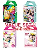 Fuji Instax Mini Rainbow, Stained Glass, Candy Pop and Pink Dot Instant Films, 10 Sheets, Pack of 4