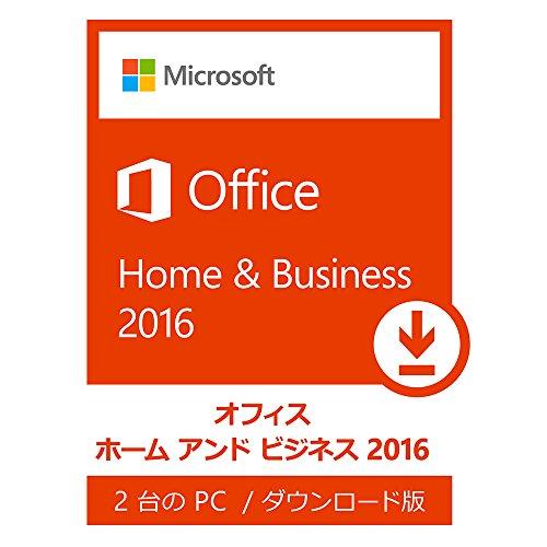 Microsoft Office Home and Business 2016(最新)|オンラインコード版|Win対応