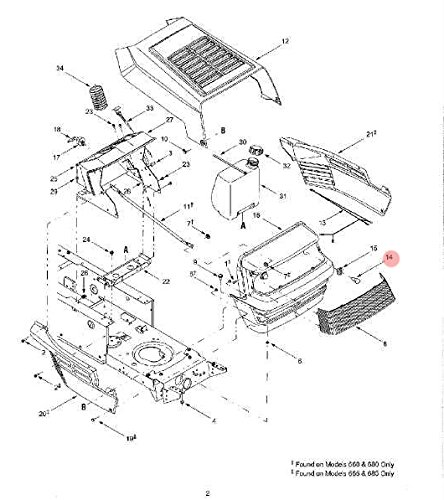 Kann Man Fertig Pcs Aufruesten together with 19375137 as well Dell Inspiron 530 Motherboard Diagram also Parts Of A Motherboard Diagram also Dell Motherboard Schematic Diagram. on xps 8300 motherboard specs