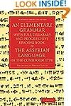 An Elementary Grammar with Full Sylla...