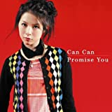 Can Can-福井舞