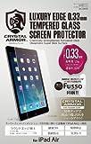 【API-CARF006】 クリスタルアーマー 0.33mm ラウンドエッジ強化ガラス 液晶保護 for iPad Air with Fusso