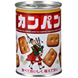 三立 カンパン 缶入 100g
