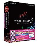 Movie Pro MX3 �i���[�V�����p�b�N