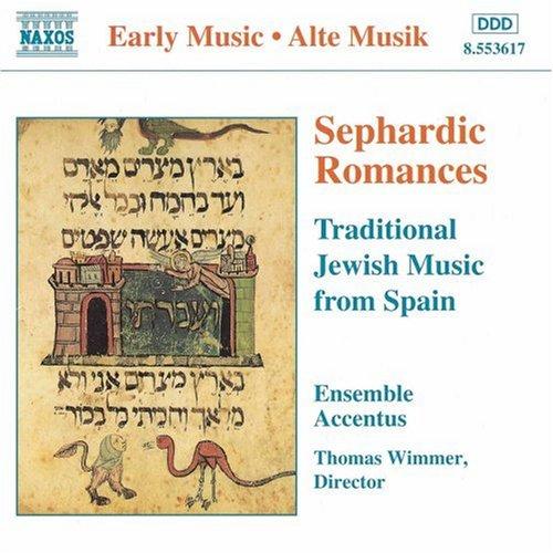 sephardic romances music artists sephardic romances publisher naxos ...