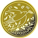 日本 2015年 東日本大震災復興事業記念貨幣 第4次 10000円金貨 プルーフ