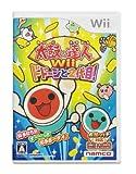 太鼓の達人Wii ドドーンと2代目!(ソフト単品版)