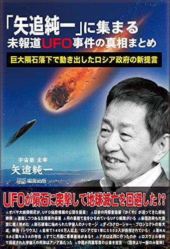 2014年闰9月_2014年9月10日(水)放送内容まとめα『バイキング 水曜日』ゲスト ...