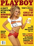 Playboy April 1994 Howard Stern Interview, Laurence Fishburne 20 Questions, The Girls of Hooters, T. Coraghessan Boyle Fiction, The Coen Brothers Profile, Mega Jetta