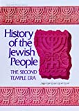 img - for History of the Jewish People: The Second Temple Era (Artscroll History Series) book / textbook / text book