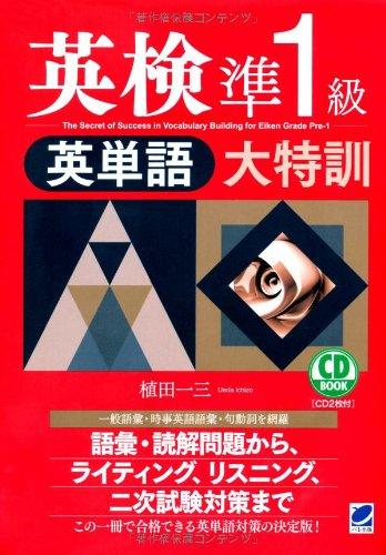 �Ѹ���1���ñ�����÷�(CD BOOK)