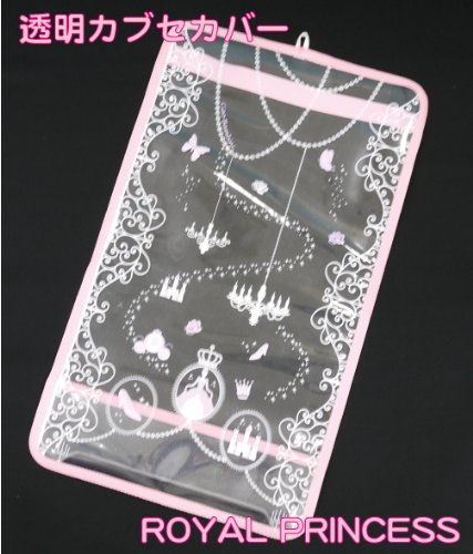 ROYAL PRINCESS bags for transparent kabusecover M size CBT-2000 color: pink