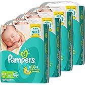 パンパース さらさらケア スーパージャンボ 新生児 88+2枚×4 (360枚)