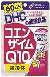 DHC コエンザイムQ10包接体 60日分