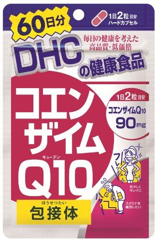 DHC コエンザイムQ10包接体60日分 120粒
