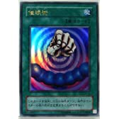 G4-10 UR 催眠術【遊戯王シングルカード】