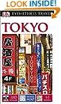 DK Eyewitness Travel Guide: Tokyo (Ey...