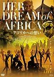アフリカへの想い [DVD]