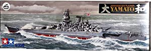 Tamiya 1/350 Japanese Battleship Yamato