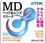 TDK MDヘッド&レンズクリーナ(棚置きタイプ) MD-HLC1SG -