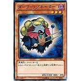 【 遊戯王 カード 】 《 ダーク・リゾネーター 》(ノーマル)【デュエリストエディション 3】de03-jp003