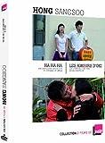 echange, troc 2 films de Hong Sangsoo : Ha Ha Ha & Les Amours d'Oki