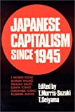 img - for Japanese Capitalism Since 1945: Critical Perspectives book / textbook / text book