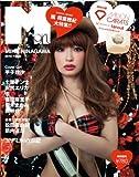 M girl 2010-2011AW ([テキスト])