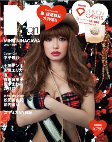 M girl 2010-2011AW