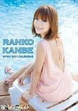 神戸蘭子 2011年 カレンダー 神戸蘭子 2011年 カレンダー