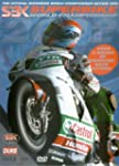 World Superbike Review: 2002 [DVD]