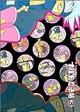 ナルト忍法帖 NO.3―NARUTOアンソロジー (POE BACKS)