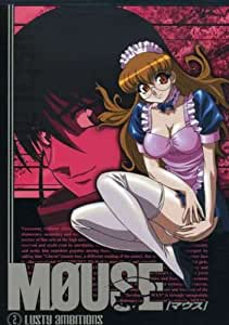Mouse - Lusty Ambitions (Vol. 2)