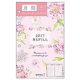 2017年版 ミニ6穴サイズ 月間 B7 カントリータイム 花柄 システム手帳リフィル 327580