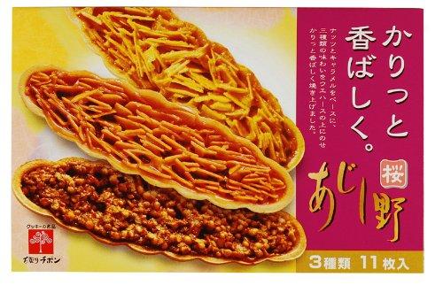 ちぼりチボン あじし野 桜 11枚×5箱