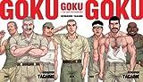 echange, troc Gengoroh Tagame - Goku : l'île aux prisonniers - l'intégrale