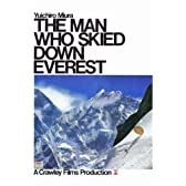 The Man Who Skied Down Everest - 映画ポスター - 27 x 40