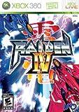 echange, troc XBOX 360 RAIDEN 4 [Import américain]