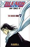BLEACH―ブリーチ― 7 (ジャンプ・コミックス)