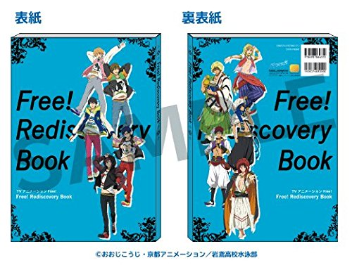 TVアニメーション Free! Rediscovery Book