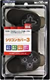 PS3/PS2用コントローラ保護プロテクタ『シリコンカバー3(ブラック)』