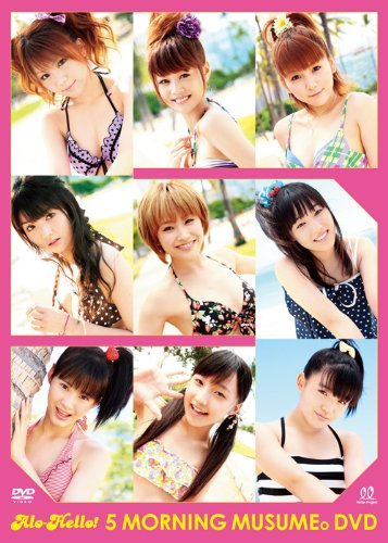 ALO! 5 morning Musume. DVD