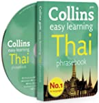 Collins Gem-Collins Easy Learning Tha...