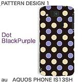 iFeather Fashion AU Sharp AQUOS Phone(IS13SH)専用 ケース/カバー Dot-BlackPurple IFIS13PDOT-BKPR